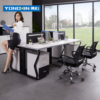 Desk minimalist modern 4 four-person staff table work table office table screen office desk and chair combination