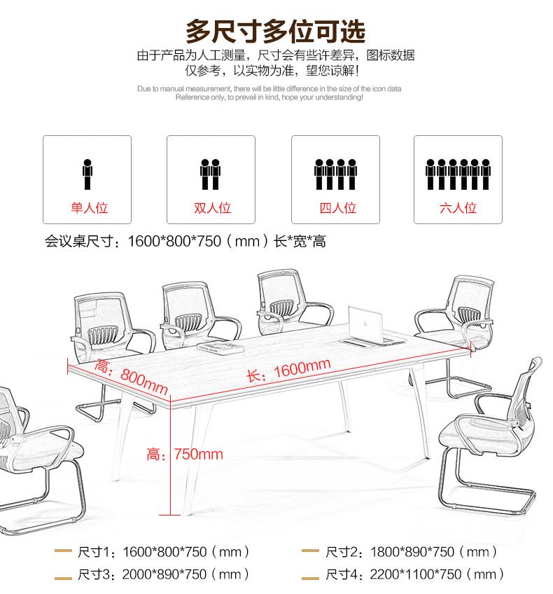会议桌详情D_03.jpg