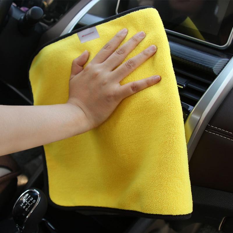 擦车巾加厚不掉毛洗车毛巾超强吸水大号家车清洁巾洗车店专用抹布