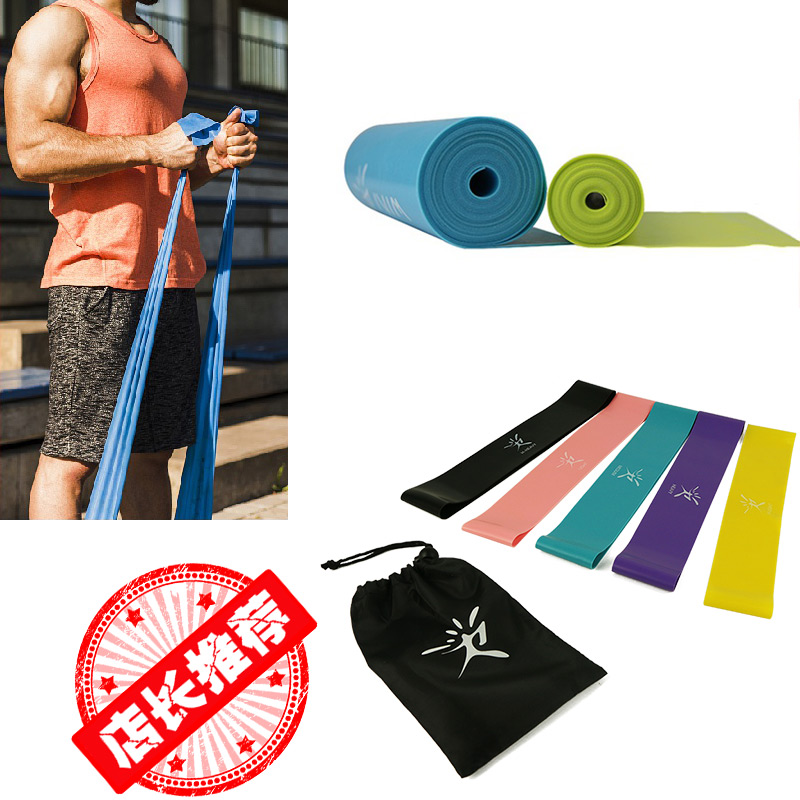 Thickening and stretching muscle stretch with body-building male primer upward assist force training keep movement resistance ring