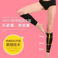 Высокоэластичный тонкий давление тонких и маленьких носки женский белый воротник класс гонка тонких и маленьких нога давление крышка бандаж слон нога бедро носок