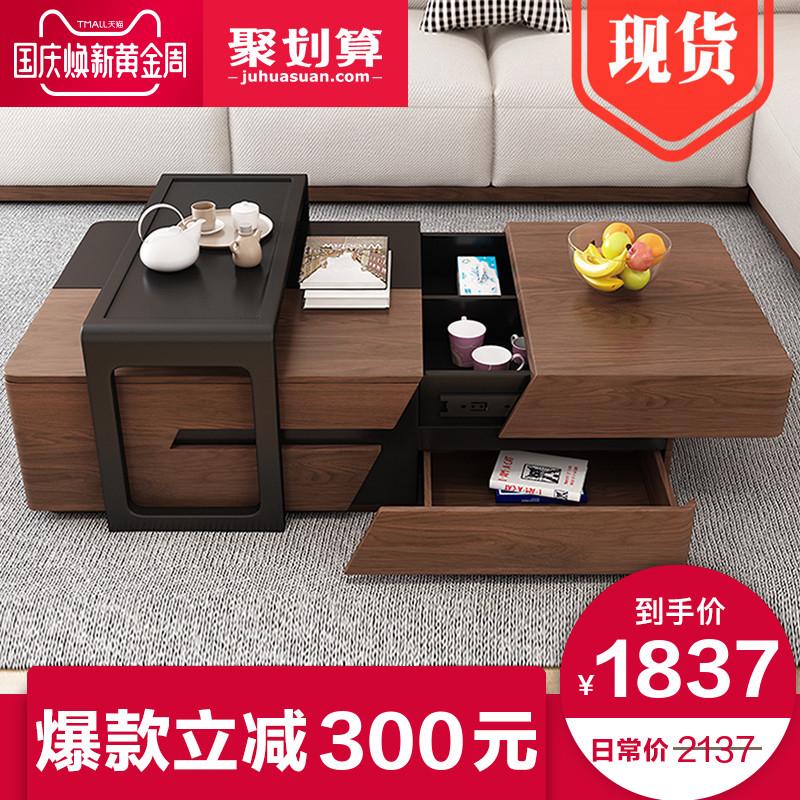 北歐多功能升降茶幾電視柜組合套裝簡約現代小戶型客廳創意家具