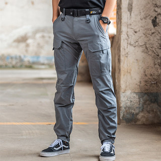 Spring and summer thin section loose elastic quick-drying pants tactical trousers male training pants multi-pockets dress pants small feet pants
