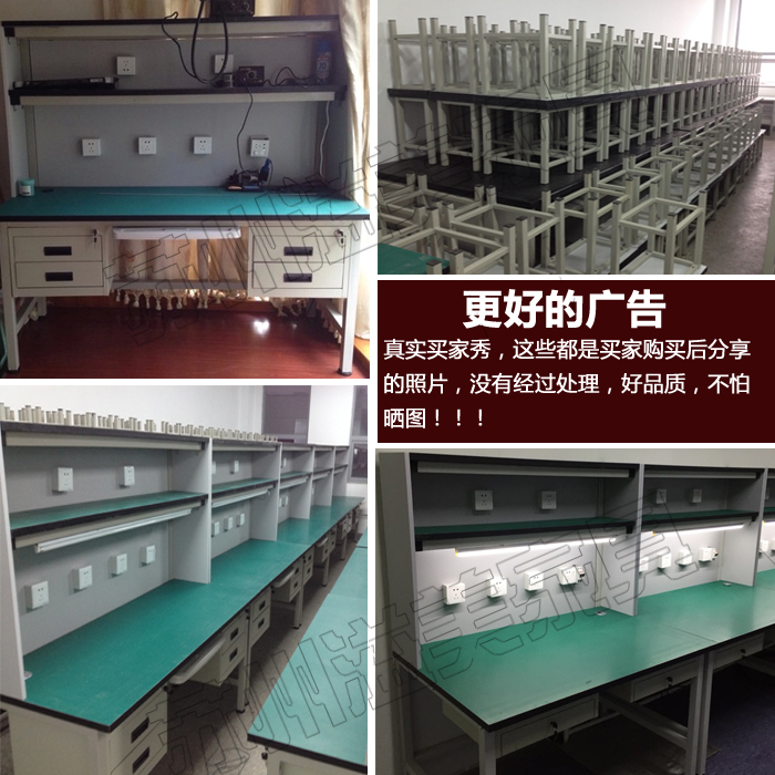 Dhl Customer Service Phone Number >> Computer mobile phone repair table table table anti-static ...