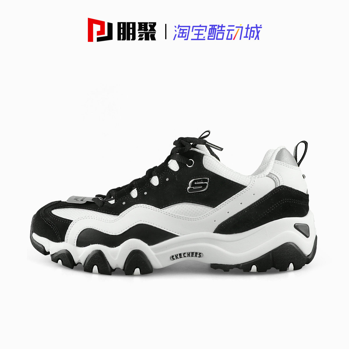 45f06c59 朋聚 Skechers SKECHERS EXO with the D'lites2 couple models black and white  panda shoes 99999069