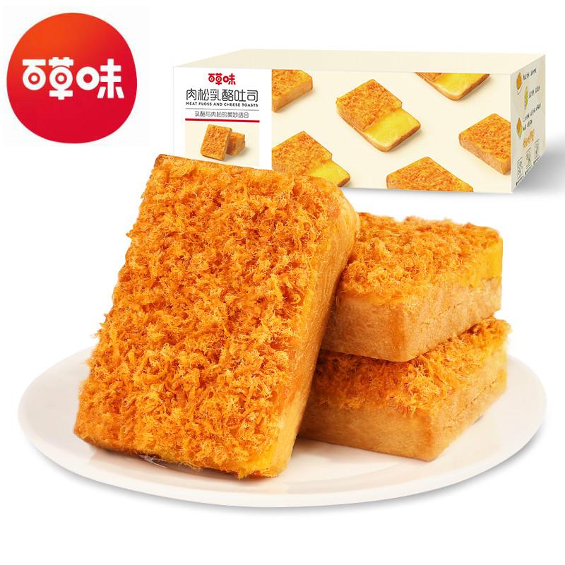 百草味-肉松乳酪吐司520g