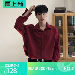 New products men's ice silk Korean shirt men's long-sleeved summer Korean loose wine red shirt men's thin style in the trend