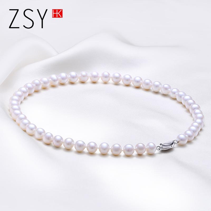 香港珍世缘 妍妃 近圆形淡水小珍珠项链妈妈款时尚年轻款锁骨链女