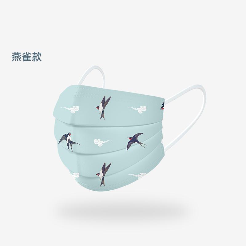 云中游联名一次性口罩中国风创意个性印花网红时尚男潮款女夏薄款