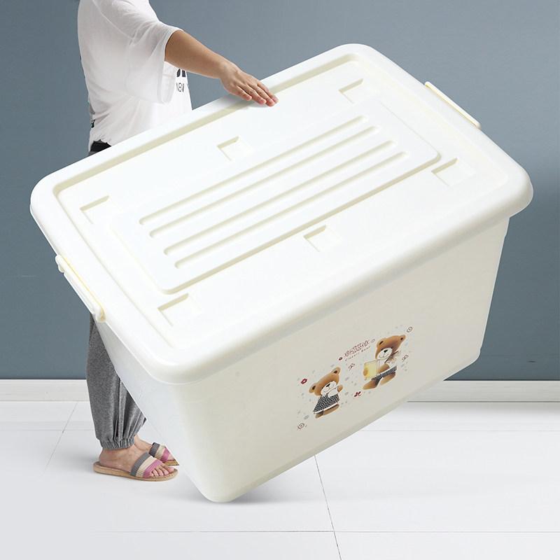 【特大】加厚塑料收纳箱衣服被子储物置物