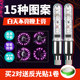 Bicycle light valve light motorcycle electric car car hot wheels mountain bike colorful gas lamp equipment accessories
