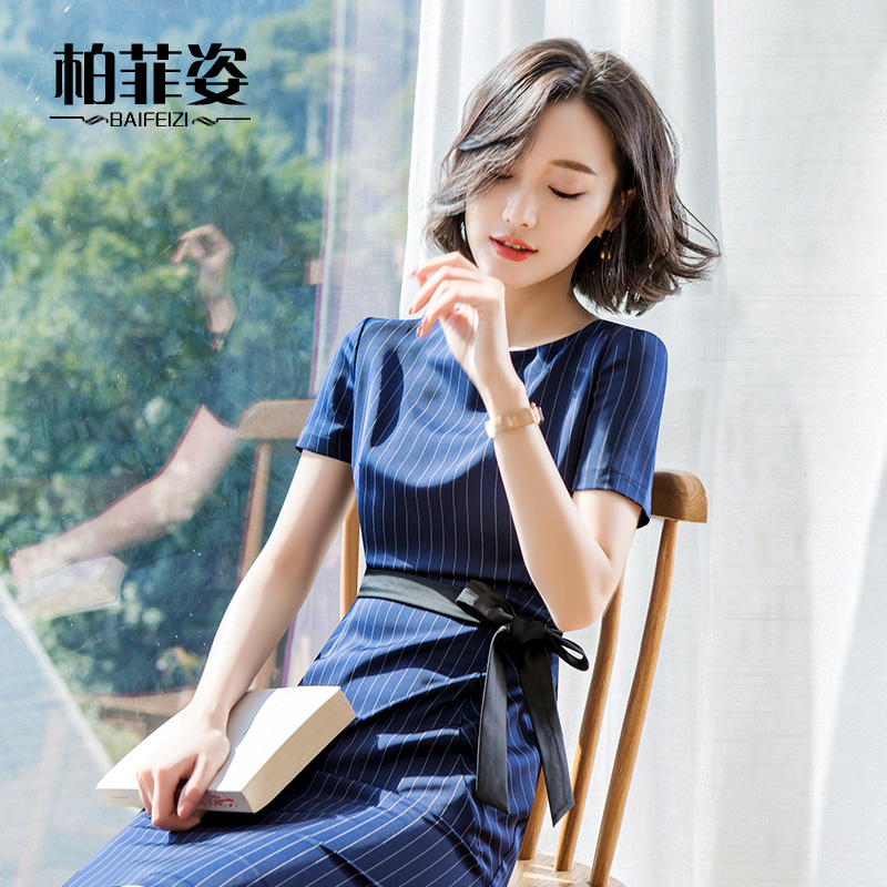 c6008c14a4 Professional suit female summer 2019 new fashion temperament Slim short-sleeved  striped dress cosmetologist overalls ol