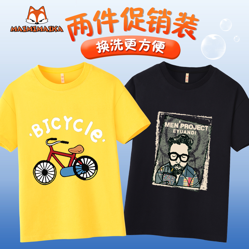 Bicycle Yellow + Cola Male Black