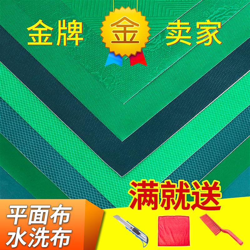Mahjong khăn trải bàn tự động mahjong máy khăn trải bàn khăn trải bàn khăn trải bàn phụ kiện mạt chược vải mat dày bảng vuông - Các lớp học Mạt chược / Cờ vua / giáo dục