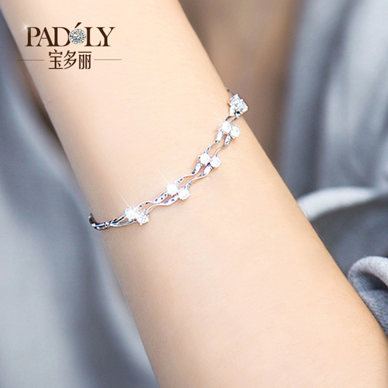 Silver Bracelet Female Korean Version Of The Simple Student Sen