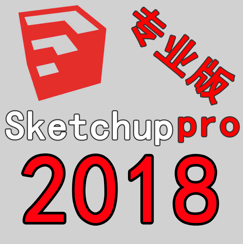2018 2017sketchup эскиз мастера/китайский СУ программное обеспечение/сайт vray рендеринг плагины/мас-Тип материала