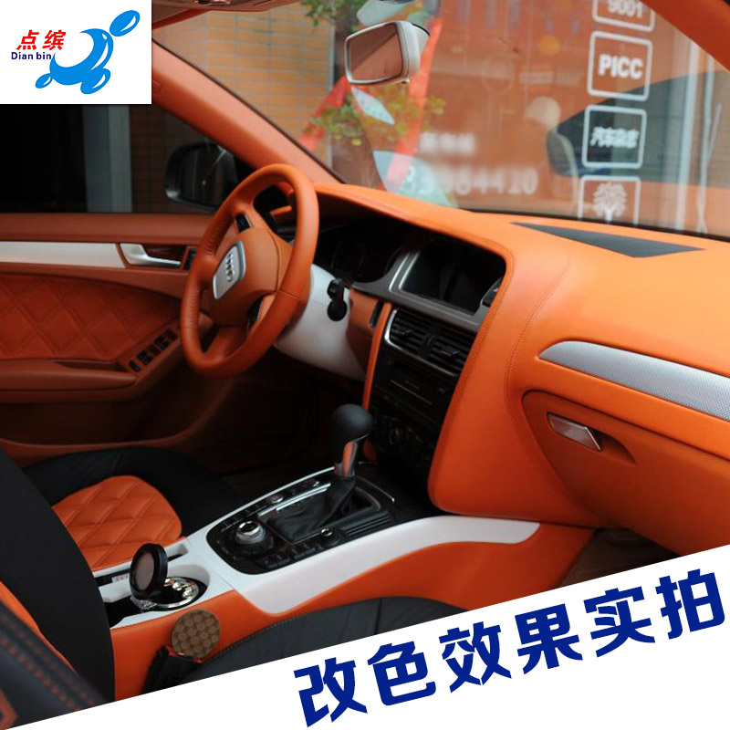 Usd Car Interior Modification Refurbished In The Control Spray Paint Plastic Parts