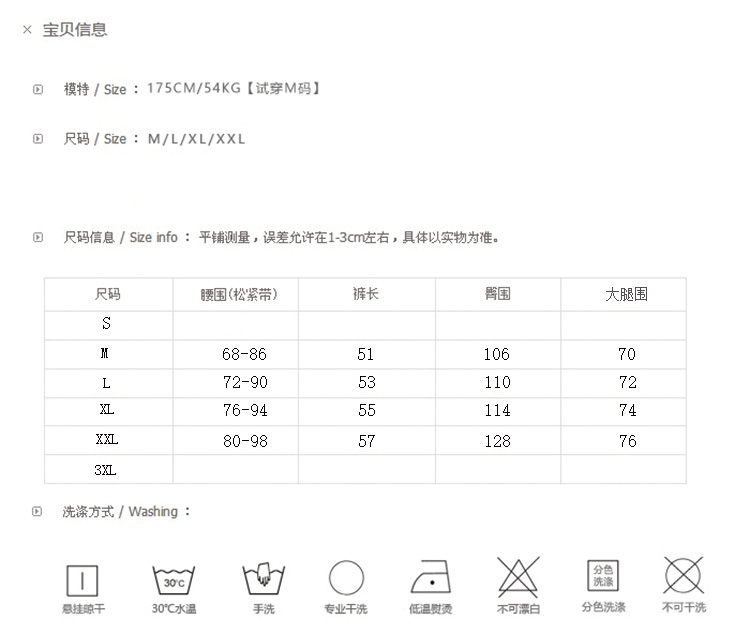 运动短裤休闲五分裤(有质检报告)A450A-DK009-特P25-限价39