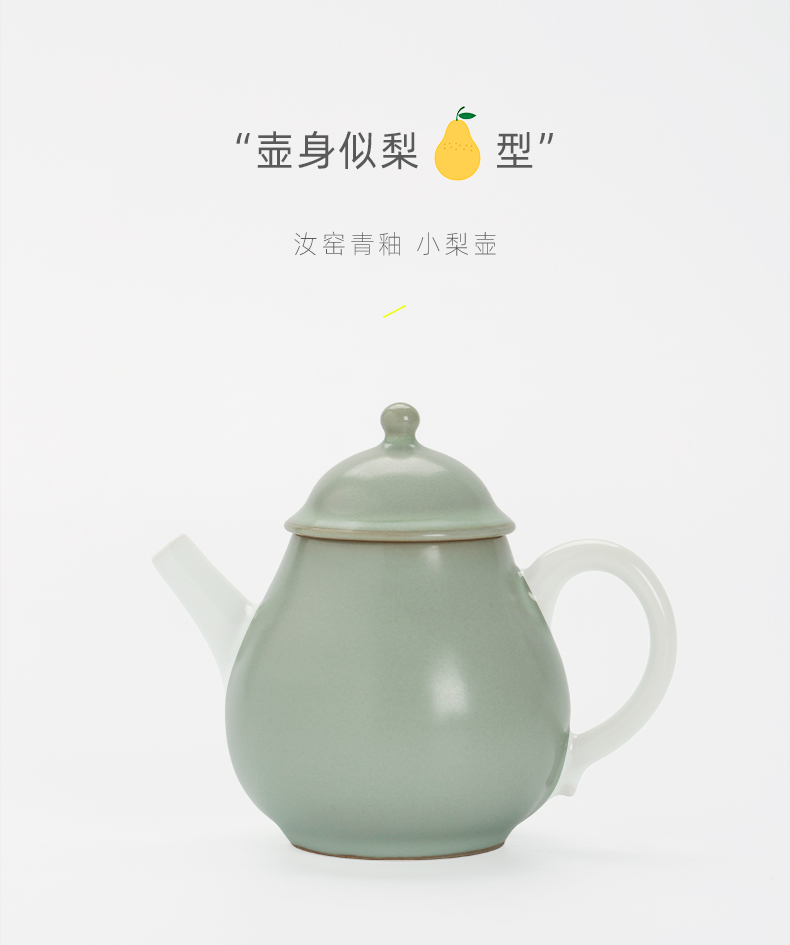Public remit your up ceramic tea pot single pot one little teapot with a red teapot pure manual kung fu tea set