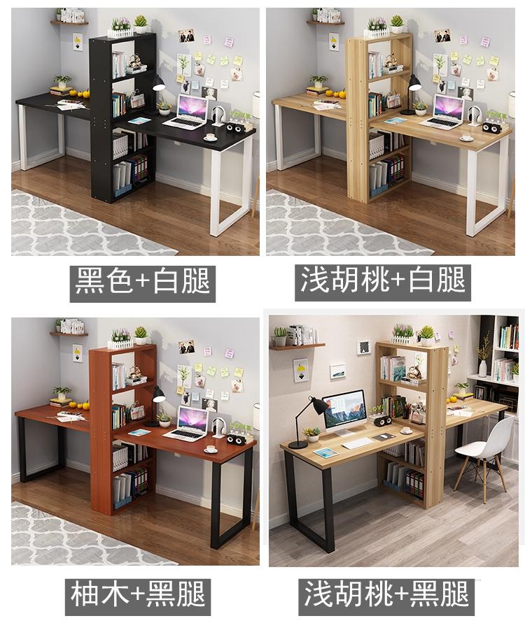 简约双人电脑臺式桌家用经济家用书桌书柜书架一体组合两人办公桌详细照片