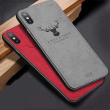 苹果全系列硅胶超薄保护套手机壳