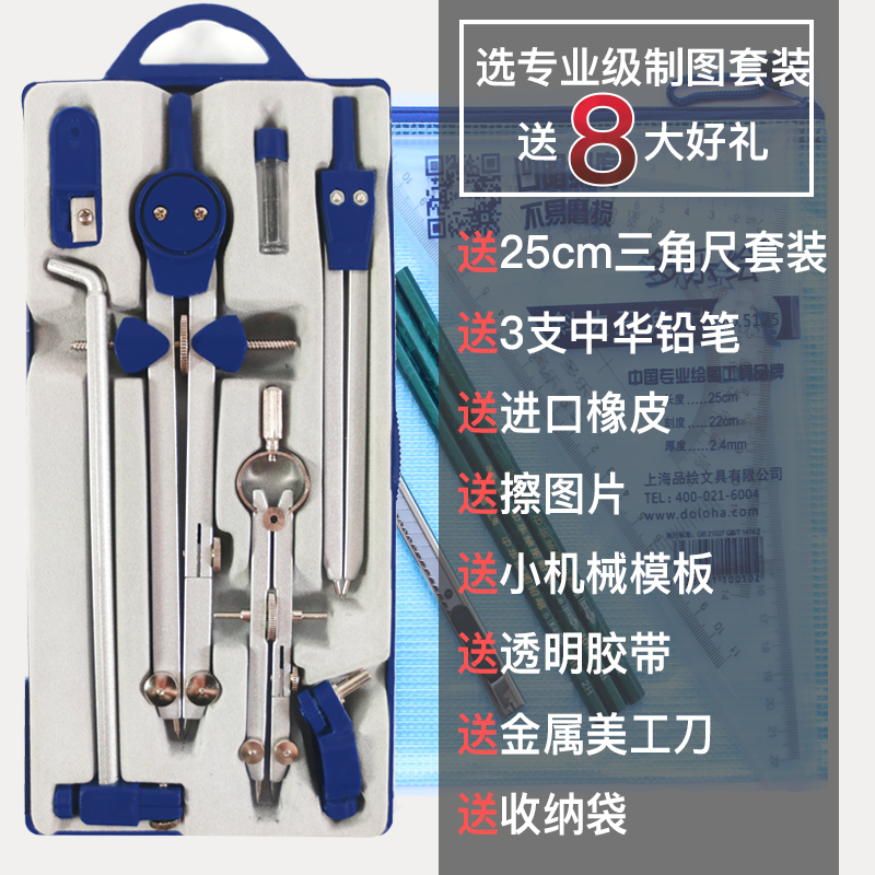 USD 15.84] Dule painted professional drawing spring knitting gauge ...