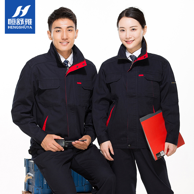 Autumn long sleeve overalls suit male cotton clothing wearable cotton electrician auto clothing factory clothing custom
