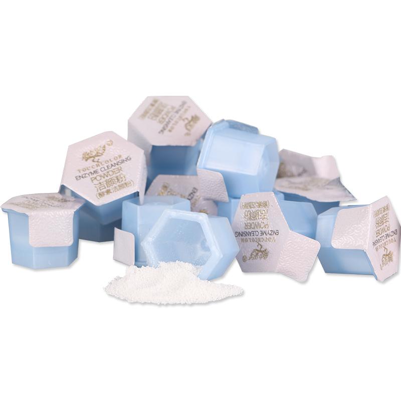 触彩洁颜粉32粒盒装深层清洁洁面酵素