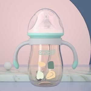 奶瓶大宝宝新生婴儿水瓶奶嘴式鸭嘴一瓶多用儿童吸管杯防摔宽口径