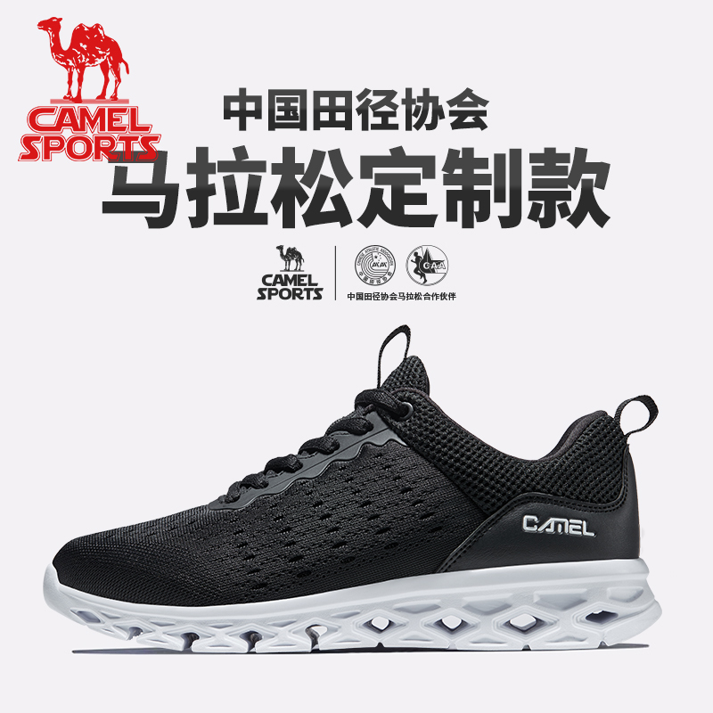 Camel sneakermen's running shoes summer breathable casual shoes men's hundred netting mesh shoes ultra-light running shoes