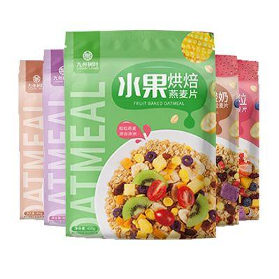 水果坚果酸奶纯燕麦片营养早餐即食冲饮无糖精非脱脂代餐饱腹食品