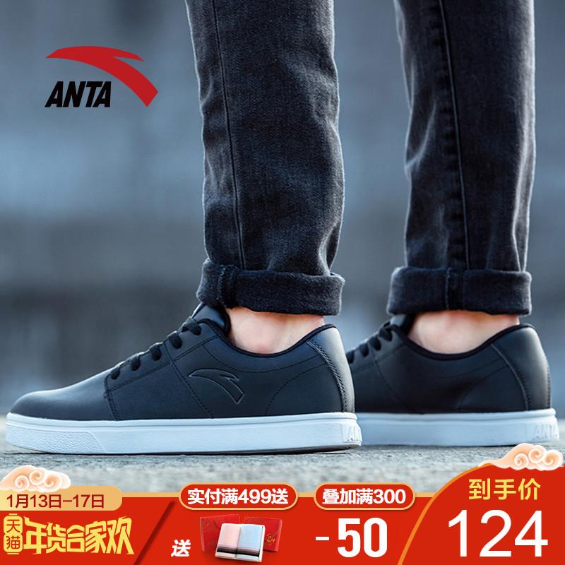 Một đôi giày nam giày đế thấp để giúp mùa đông giày trắng giản dị