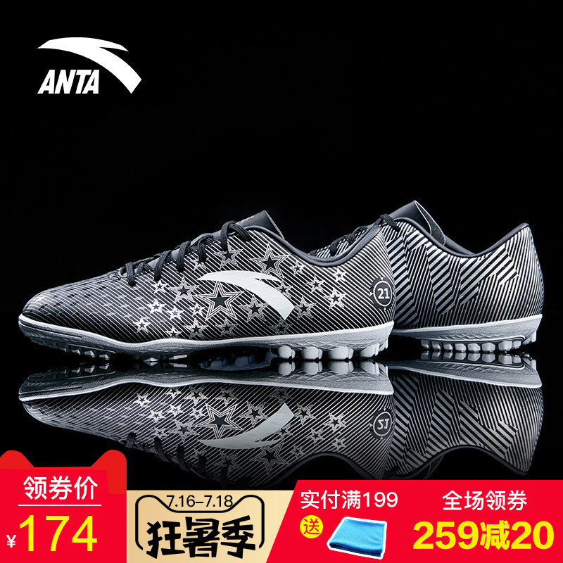 Anta giày bóng đá nam 2018 mùa hè mới cỏ nhân tạo móng tay ngắn móng tay bị gãy dành cho người lớn cạnh tranh đào tạo giày 91822202