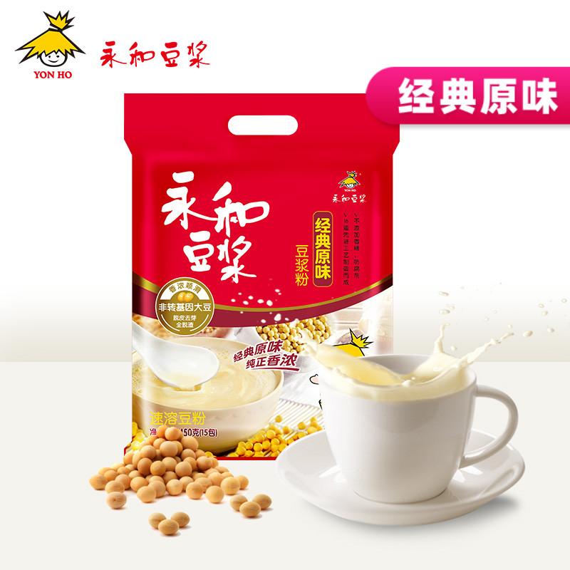 永和豆浆 经典原味豆浆粉 15包共450g 天猫优惠券折后¥16.9包邮(¥19.9-3)微甜、中度甜可选