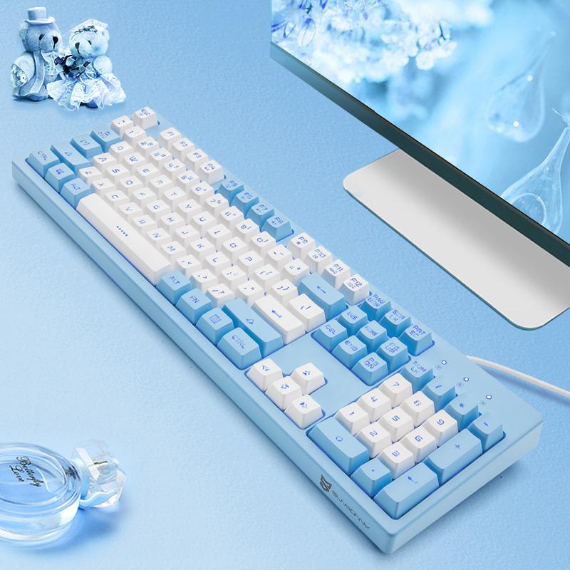 森松尼七色游戏电脑套装鼠标机械手感发光有线笔记本键盘键鼠女生