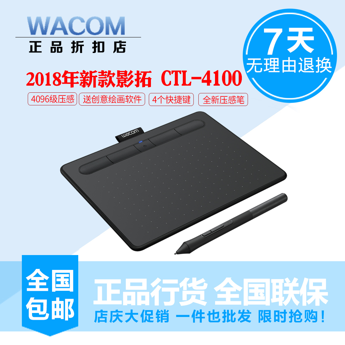 Wacom tablet CTL-4100 hand-painted board new generation board Intuos tablet  Intuos computer painting board