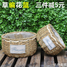 Straw flowerpots, rattan woven willow flower baskets, rural hand woven, green pineapple flower arrangement, fleshy creative wall hanging, hand-held ornaments