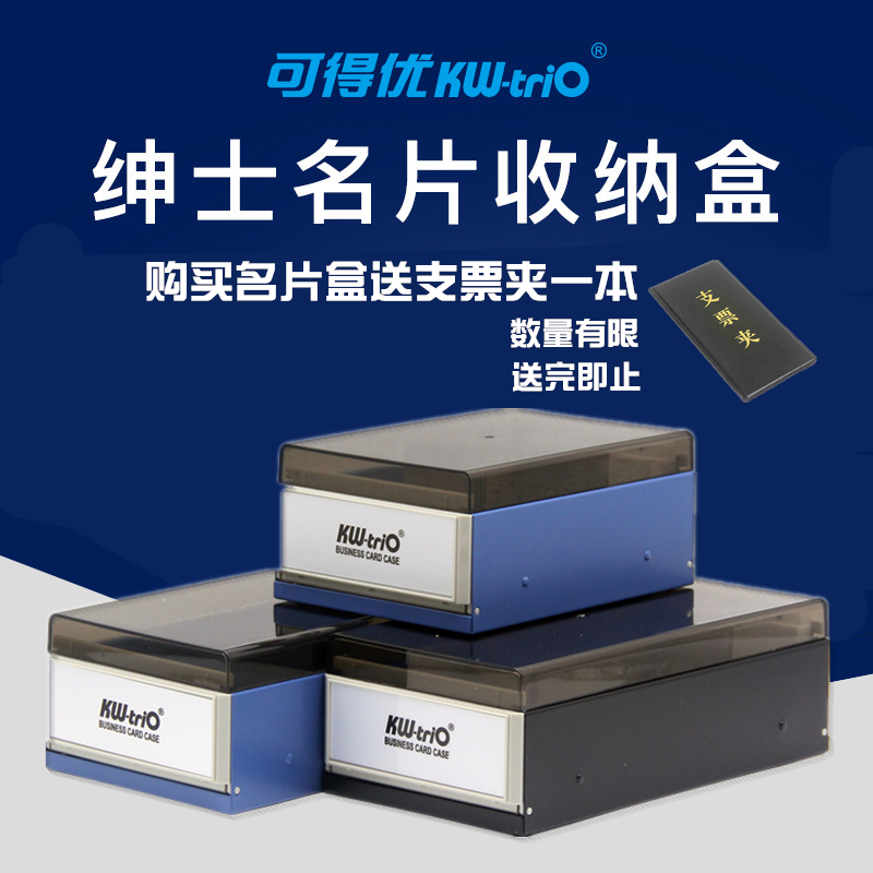 Usd 942 Available Excellent Business Card Box Large Capacity