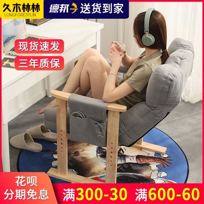 Computer Chair Home Comfortable Trying Office Chair Studio Counce Chair Back Sand Dormitory Emotion Game seat
