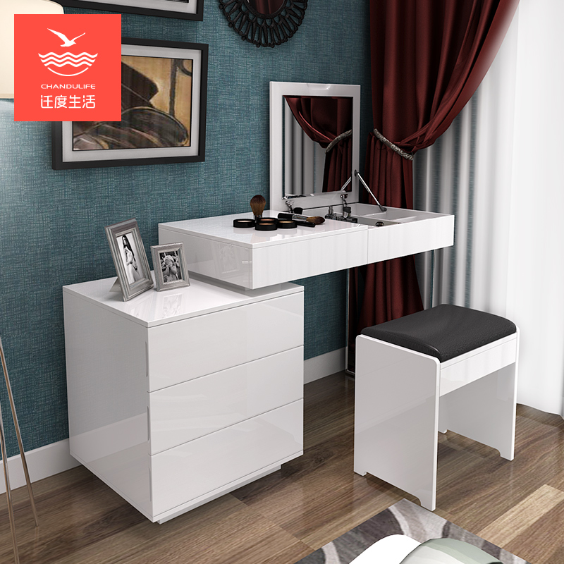 chambre coucher table de toilette minimaliste moderne laqu commode petit appartement flip. Black Bedroom Furniture Sets. Home Design Ideas