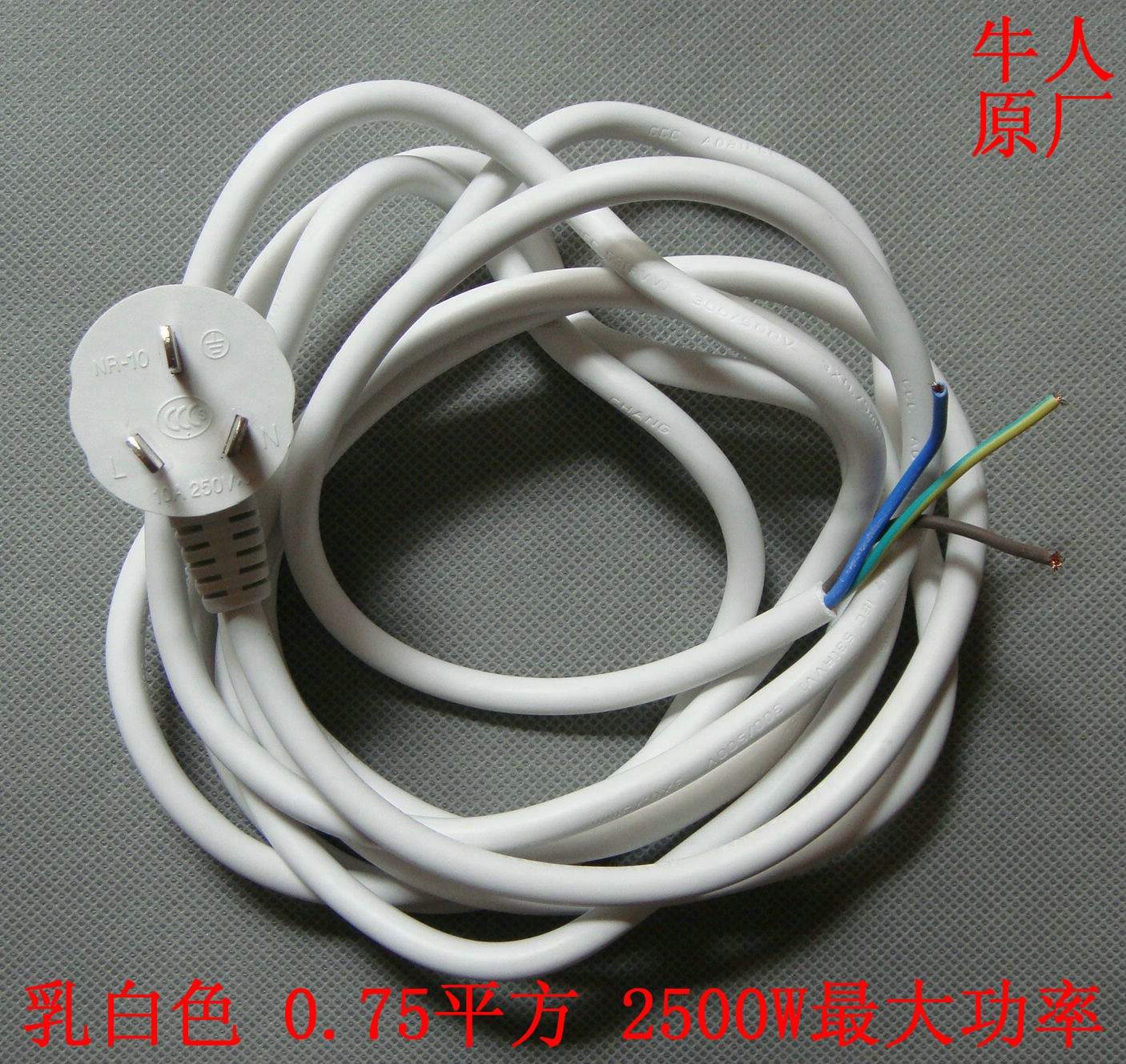 Nihon original white black wire 1 8 3 5 10 meters with three-pin ...