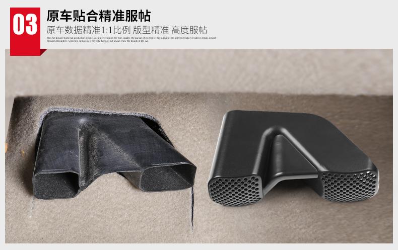 Ốp lỗ điều hòa chân ghế Xe Nissan X-trail - ảnh 9