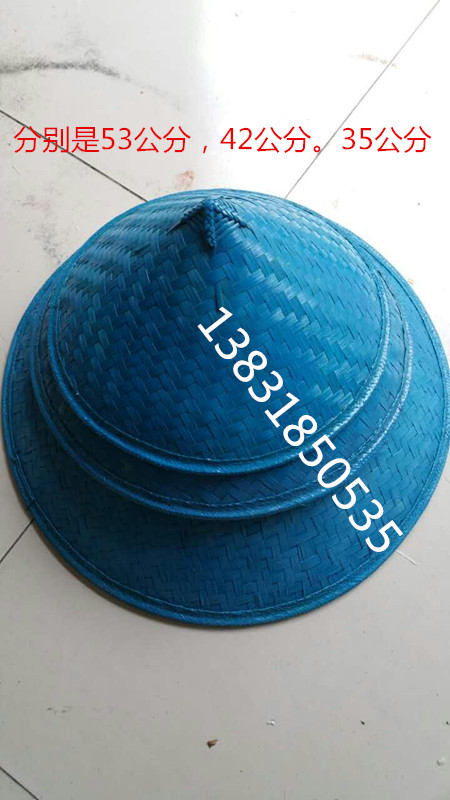 ... lightbox moreview · lightbox moreview. PrevNext. 53 cm large red army  bamboo hats hats men and women dance performance props shade hat sunshade  rain hat 07143f2b408f