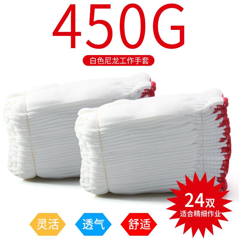 Белый нейлон перчатки -24 пары