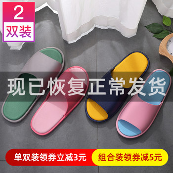 Buy one get one female summer home slippers soft bottom non-slip bath sandals and slippers male couple home indoor bathroom