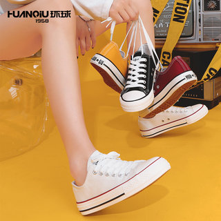 Global Canvas Shoes Women's Summer Thin Korean Sneakers White Cloth Shoes Low Top White Shoes 2020 New Women's Shoes