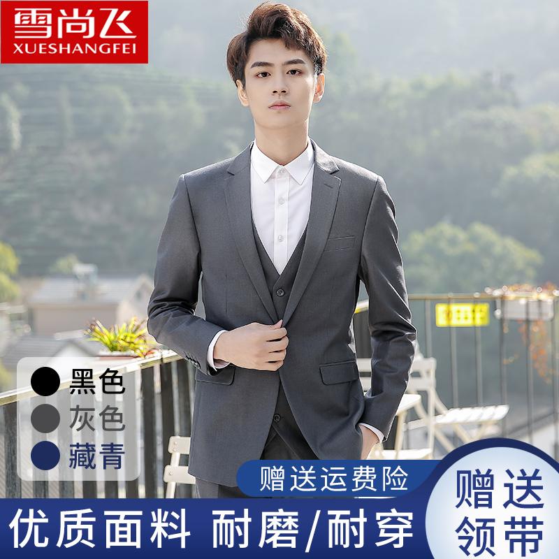 2020 Suit male professional best man Korean version suit jacket Groom wedding business formal jacket Slim suit