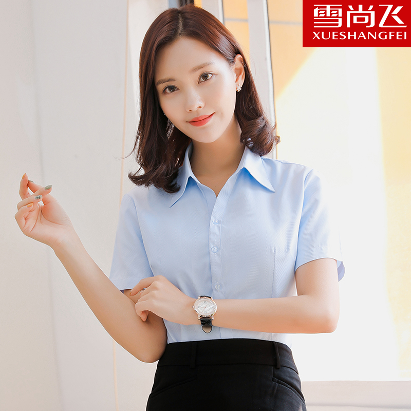 Spring and summer new blue shirt women's short-sleeved work clothes formal professional large size base slim wild business shirt OL