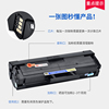 Tianhong Applicable Samsung D101S Toner Cartridge SCX-3401 ML2161 2165 3405 3400 2160 Ink Cartridge