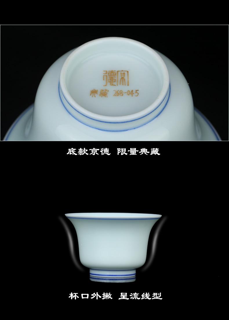 京德贵和祥景德镇全手工功夫茶具礼盒套装陶瓷青花双线盖碗四杯组